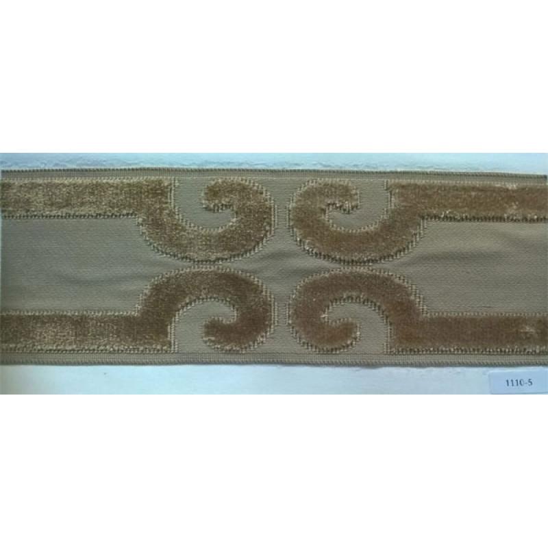 Бордюр для штор арт. 1110-5 бежевый