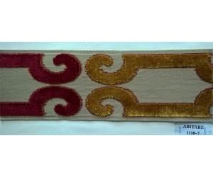 Бордюр для штор арт. 1110-7 бордово-золотой