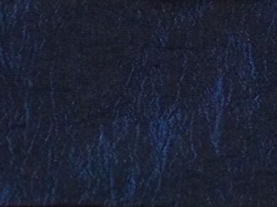 Тафта однотонная арт. VL 1001B-29 синий